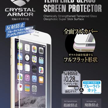 【iPhone7】フルフラットアンチグレアブルーライトカット強化ガラス 0.28mm for iPhone7