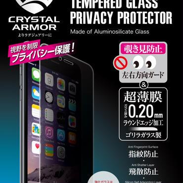 【IP6P-20PRV】クリスタルアーマー® プレミアム強化ガラス for iPhone 6 Plus / 6s Plus (0.2mm 覗き見防止)