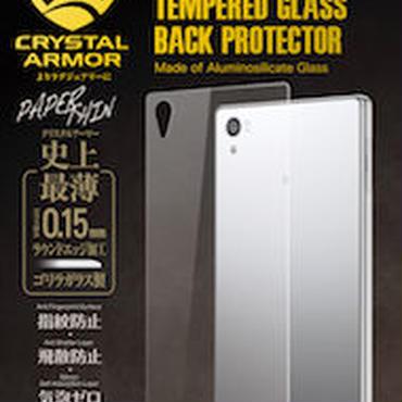 クリスタルアーマー® PAPER THIN 背面保護 for Xperia Z5 Premium