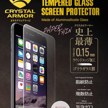 【IP6P-15】クリスタルアーマー® プレミアム強化ガラス for iPhone 6 Plus / 6s Plus (0.15mm ゴリラガラス)