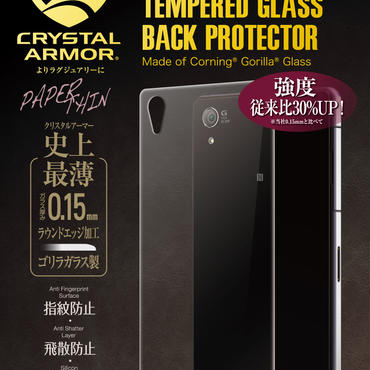 【API-Z2PT004】CRYSTAL ARMOR PAPER THIN 背面保護 for Xperia Z2