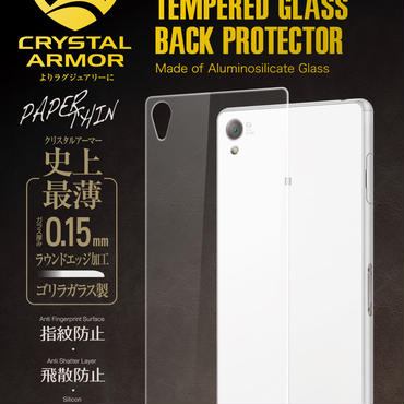 【Xperia™ Z3 専用】CRYSTAL ARMOR PAPER THIN 背面保護 for XPERIA Z3(0.15mmゴリラガラス)