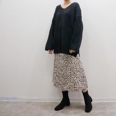 APPRECIATIVE Leopard skirt