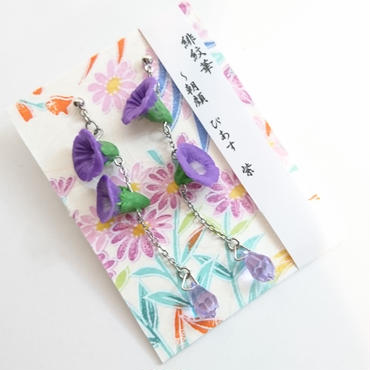 緋紋華/ひもんか ~朝顔いやりんぐ~ 紫