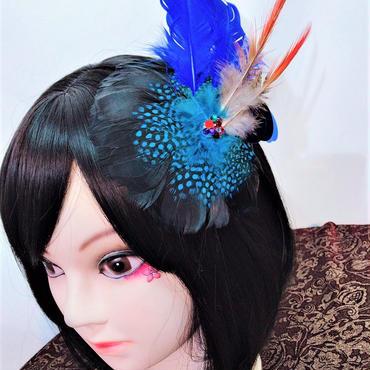アルマジ製作所 羽根飾り ブルー