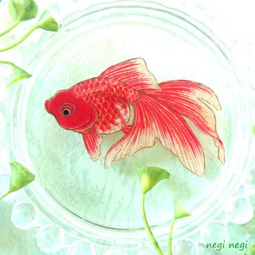 ねぎねぎ/NEGINEGI 金魚(琉金)*ブローチ