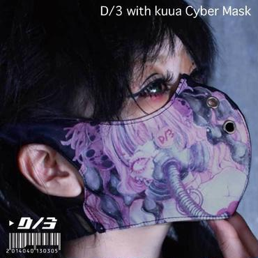 D/3/ディースリー D/3 with kuua Cyber Mask TYPEβ ver2.0 (ディースリwith空亞 サイバーマスク タイプベータver2.0)  BLACK(黒) d3