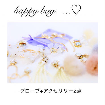 happy bag  2