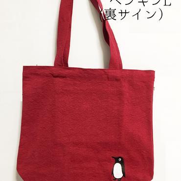 津久井智子デザイン/刺繍入りトート(L)