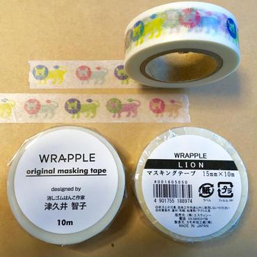 津久井智子デザイン☆マスキングテープ<LION>