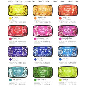 油性スタンプインク「バーサファイン・クレア」12色セット(全24色)