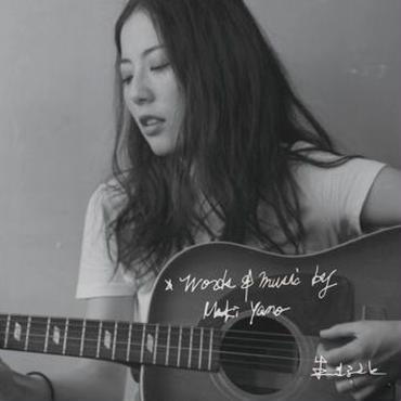 矢野まき New Single 「生きること」