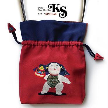No.33 KSB★2WAY 巾着ショルダー バッグ【獅子舞い】「福結び」にこにこシリーズ [内ポケット+ビニールポーチ付]