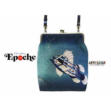 No.15 GEP★Gran Epoche 【Babbles Tone】グランエポシェ【あぶくの音色】 ボンゴフォルムショルダーバッグ    [スマホ楽々内ポケット付]