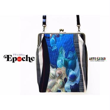 No.55 GEP★Gran Epoche【Trace of blue】グランエポシェ【碧の痕跡】ボンゴフォルム ショルダーバッグ    [スマホ楽々内ポケット付]