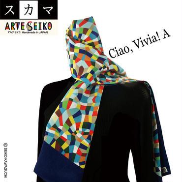 No.28 SCA★SCAMA 【Ciao, Vivia! B 】スカマ【チャオヴィヴィア!A,B】Ciao Vivia!A はAmazon.co.jpに1点あります。