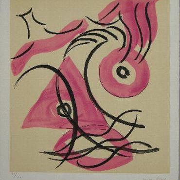巨匠Man Ray  マン レイのオリジナルリトグラフ      自筆サイン  限定180  M-4