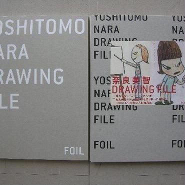 奈良美智「ドローイングファイルBOOK」にピースフラッグ  ス タンプと直筆サイン 2005年 展覧会チラシパンフレット付 き、フルセット  送料無 料          :売却済み