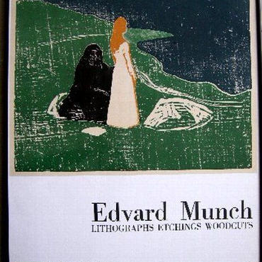 ムンク、展覧会オリジナルリトグラフポスター