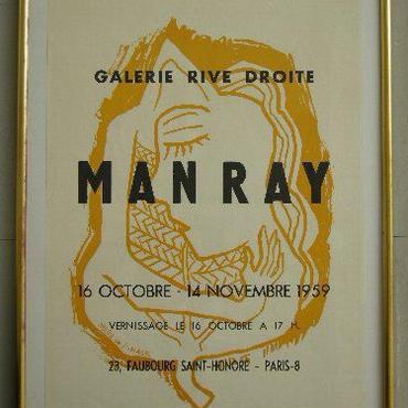 *期末大処分SALE MAN RAY   マン・レイ 展覧会 オリジナル・リトグラフポスター1959年、パリの GALERIE RIVE DROITEでの展覧会ポス