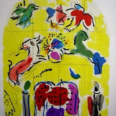 マルク・シャガール 1962年制作 リトグラフ :送料無料