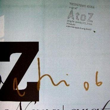 奈良美智「A to Z」BOOKに自筆サイン・オフィシャル ス タンプ 新品同様 送料無料