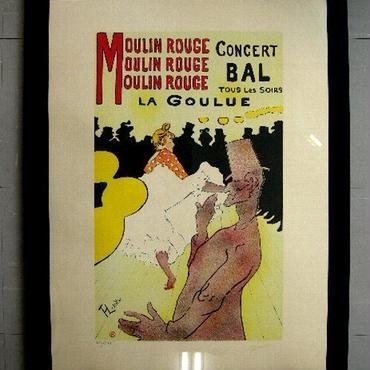 売却済み :ロートレックのリトグラフ MUSEE  TOULOUSE  LAUTRECのエンボス Moulin  Rouge