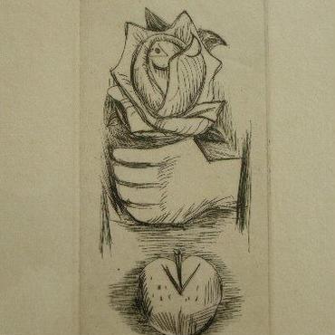 北川民次 銅版画  「ばらとりんご」