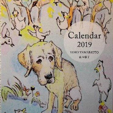 2019年「山本容子オリジナルカレンダー」予約受付開始いたします。