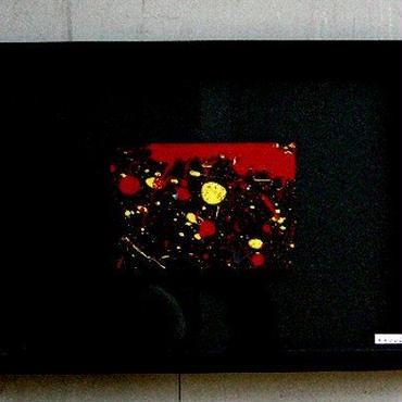 #14 人気現代アート作家、今井アレクサンドルの抽象画 油彩 送料  無料  :売却済み