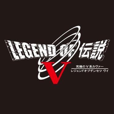 LEGEND OF 伝説V 1st demo CD
