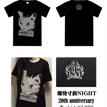 爆発寸前NIGHT 20th anniversary T-shirt