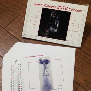 Junko Kitahara 2018 Calendar