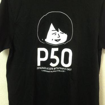 P青木生誕祭記念ポンコツTシャツ(限定再販)