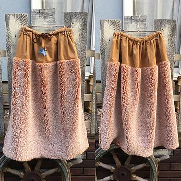 ベージュボアスカート
