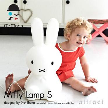 Mr.Maria ミスターマリア Miffy Lamp ミッフィーランプ(Sサイズ)MM-002
