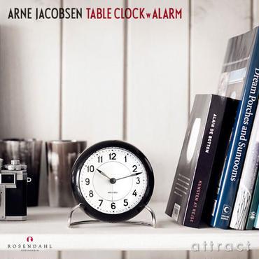 ROSENDAHL Arne Jacobsen アルネ・ヤコブセン Table Clock テーブルクロック(Φ110mm)