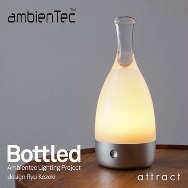 ambienTec アンビエンテック  Bottled ボトルド  コードレス LEDランプ(充電式照明)BL001-01S