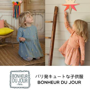 BONHEUR DU JOUR プリント入りワンピース(18002)
