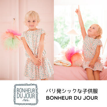 BONHEUR DU JOUR パリの子供服 小花柄ワンピース(16075)