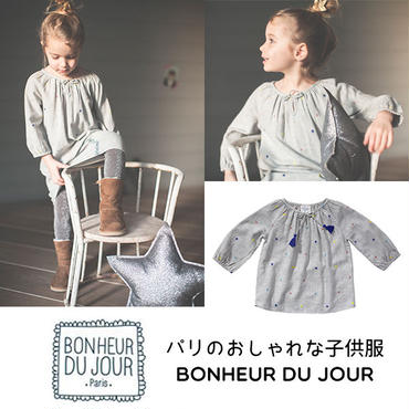 BONHEUR DU JOUR 刺繍入りブラウス(16043)