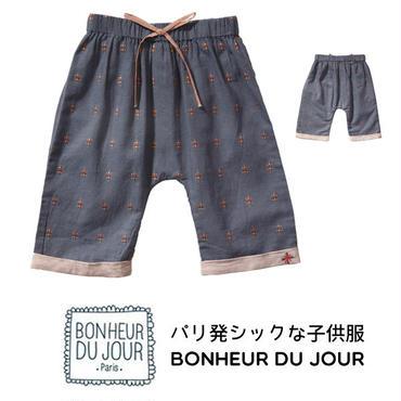 BONHEUR DU JOUR 刺繍入りロングパンツ(16036)