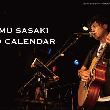 2019年ササキオサムオリジナルカレンダー