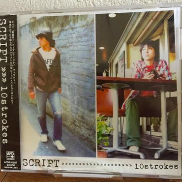10strokes_SCRIPT(CD)