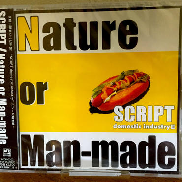 Nature or Man-made_SCRIPT(CD)