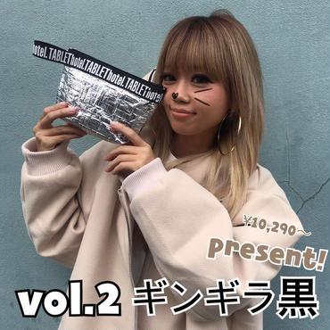 ¥10,290以上お買い上げで「vol.2 ギンギラ黒」プレゼント🎁
