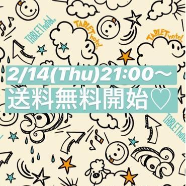 2/14(Thu)21:00〜送料無料開始🚚