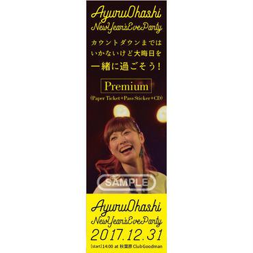 【10/21より2次受付開始 】12.31公演  大橋歩夕 New Year's Eve Party 2017《Premium : 特典付き前売券》