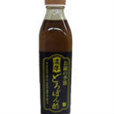 高級あん肝入りどろポン酢(300ml)