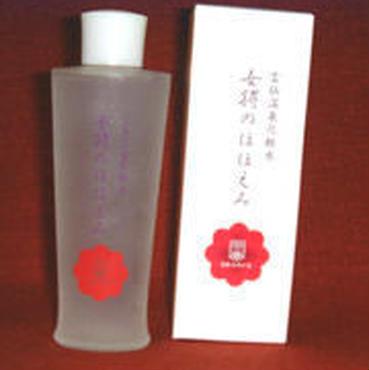 雲仙温泉化粧水「女将のほほえみ」
